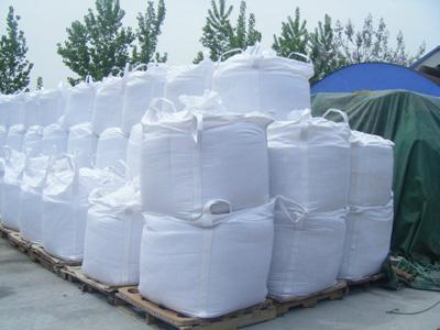 feed Dicalcium Phosphate 1