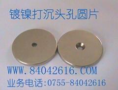 各種異形磁鐵