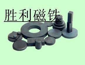 深圳磁鐵廠家強磁 5
