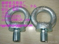 carbon steel rigging hardware
