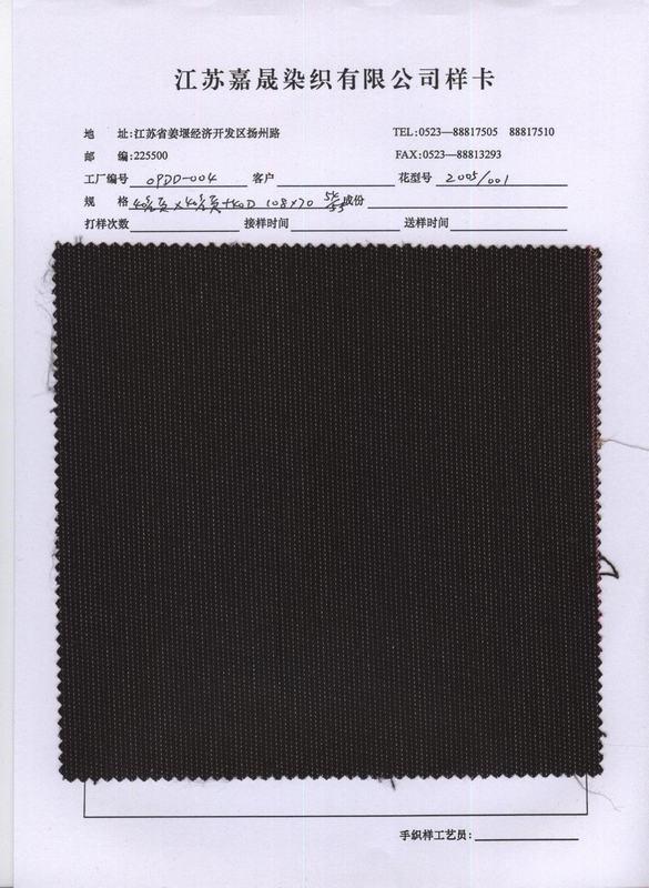 T/R yarn dyed spandex fabric 1