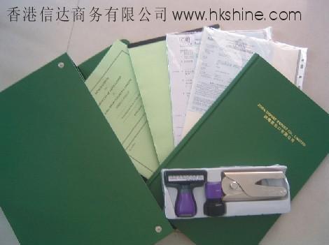 soho注册香港公司 (中国 广东省 服务或其他) -