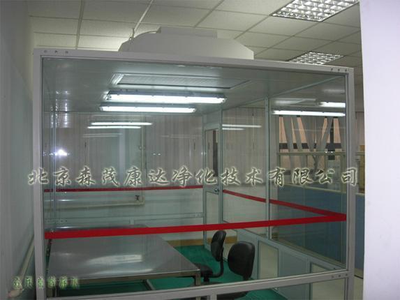 北京洁净棚 1