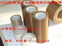 PTFE特(鐵)氟龍玻璃纖維耐高溫粘膠帶
