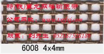 铁氟龙网格输送带 1