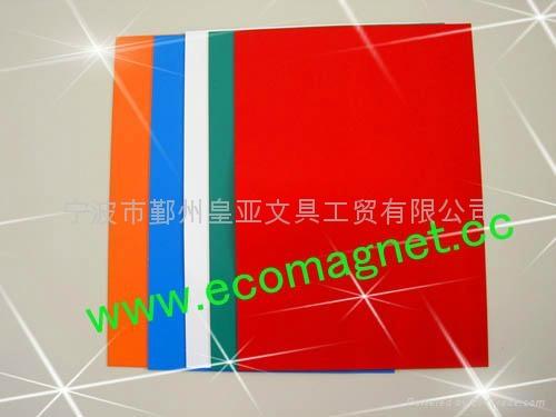 橡胶磁片(条) 2