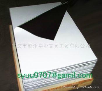 橡胶磁片(条) 5