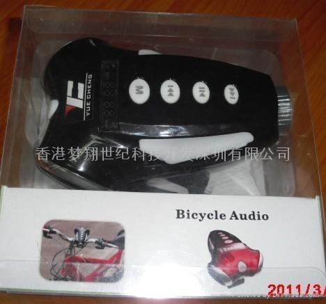 自行車運動音響 2