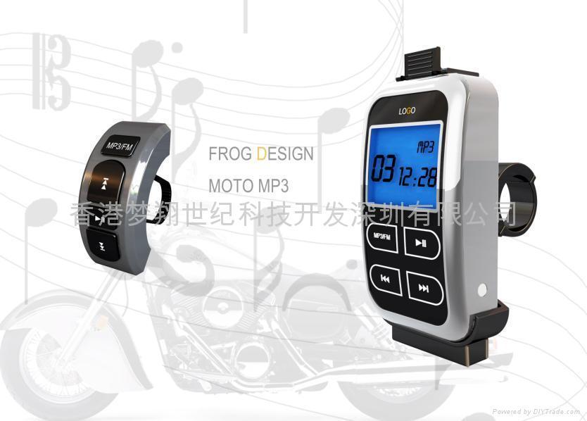 摩托車專用MP3 1