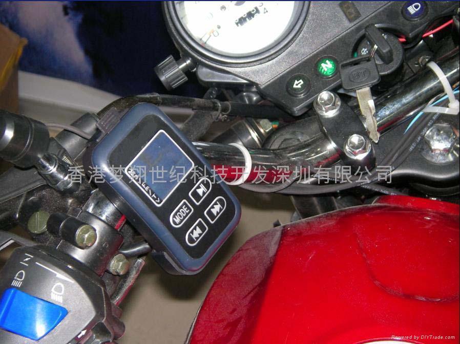 摩托車專用MP3 2