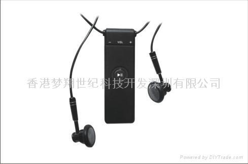 項鏈MP3 5