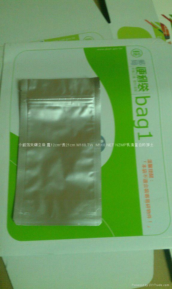 各尺寸銀色印刷鋁箔夾鏈袋6-15元/個 可自行分裝氣閉良好