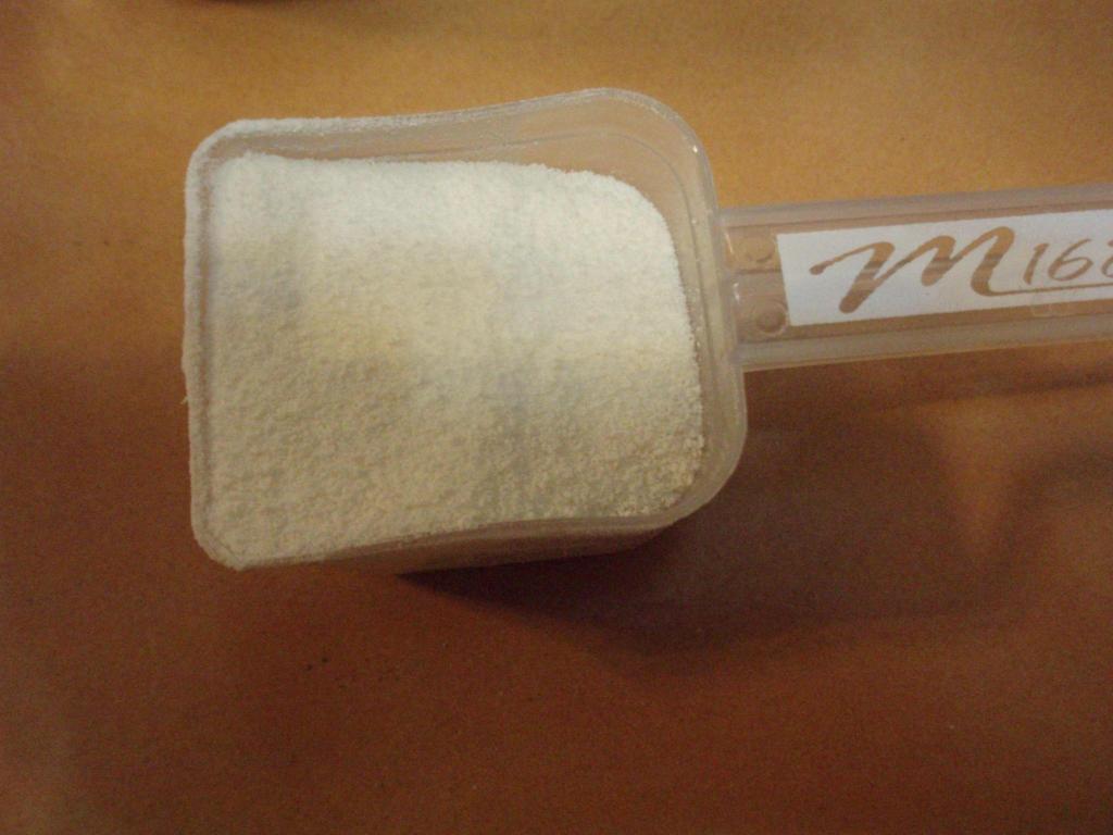 法国水解胶原蛋白98(零脂肪.零胆固醇)分子量3000