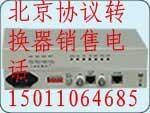E1/V35接口轉換器