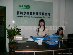 Better Power Technology Co.,Ltd.