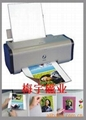 magnetic printing paper magnetic photo paper