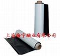 rubber magnet  permanent magnet