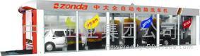 洗車機 > ZD-W900-9A 1