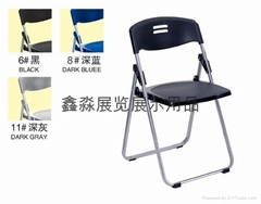 HOT SELL folding chair for exhibition booth made in China