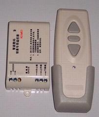 投影幕布遙控器(單控)
