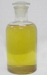 高效优质供应柴油重油系列产品