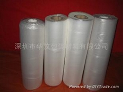 Non-Woven Hot Melt Adhesive Film for non woven fabric