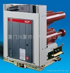 VCF真空接触器-熔断器组合电器(FC回路)