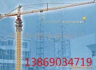 QTZ160塔吊 塔机 烟台海山 建筑及相关设备