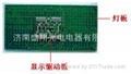 LED顯示屏專業維修廠家 2