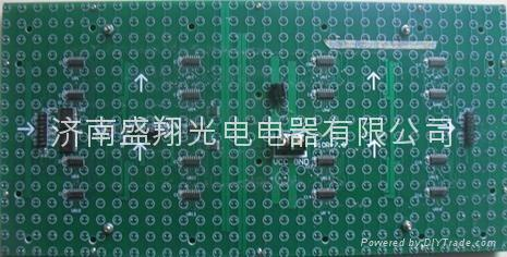 山東LED顯示屏維修、 1