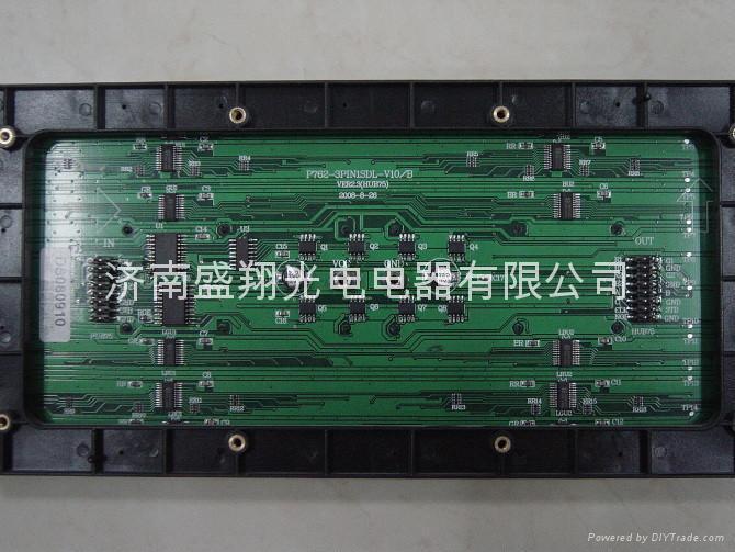山東LED顯示屏維修、 2