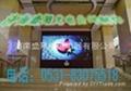 濟南LED顯示屏維修、改造 2
