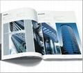 供应宣传画册的设计印刷