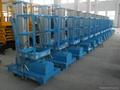 single mast mobile aluminium work