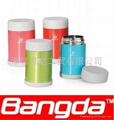 stainless steel small food jug