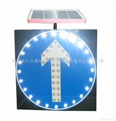 太阳能交通标志