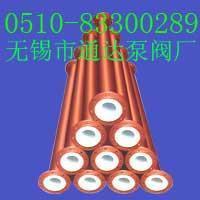 鋼襯塑管道防腐管道