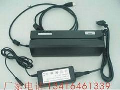 制作全三轨高抗磁卡读写器(MSR-206 MSR-606)