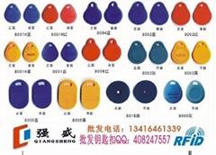 广州制作钥匙扣卡