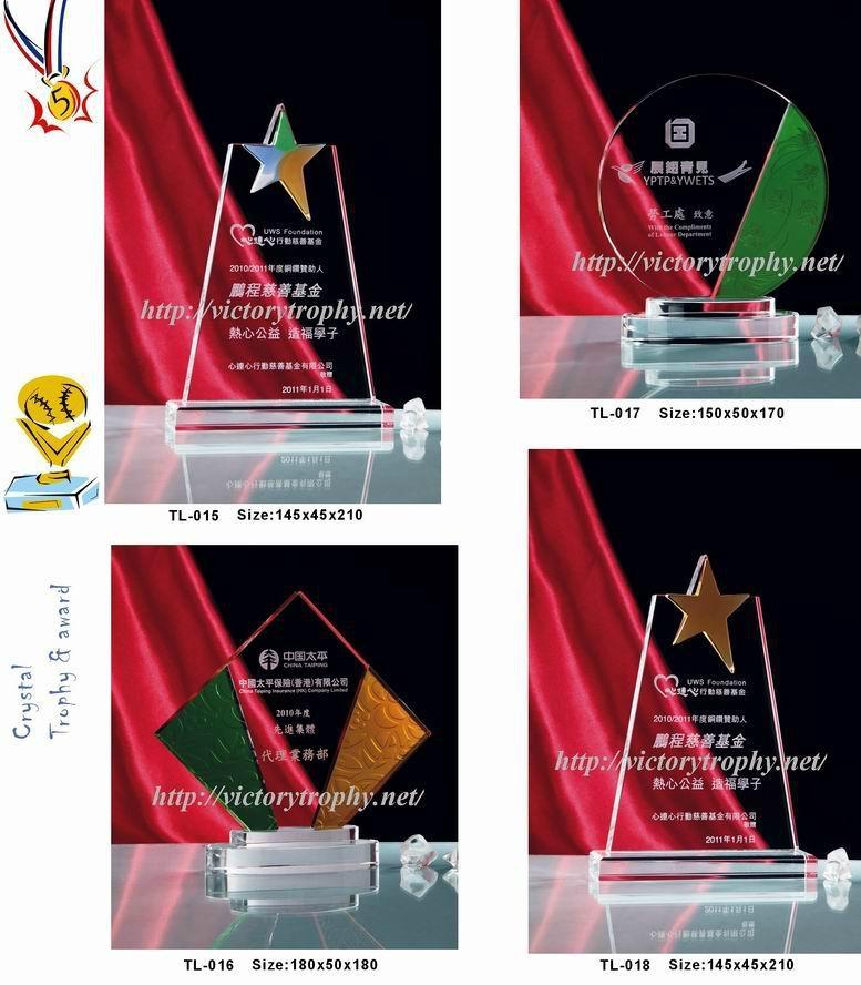 水晶獎盃獎牌獎座 5