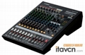 雅馬哈發布新款調音台:MGP16X和MGP12X