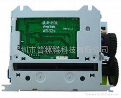 自助终端EPSON T532打印机