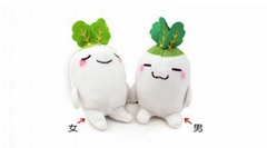 Radish/Fruit/soft Doll/Soft Toy
