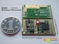 美芯 超小型对讲模块(M3000)——M3000