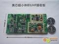UHF无线麦克风PCBA