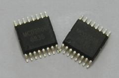 内置VCO锁相环数字语音收发芯片