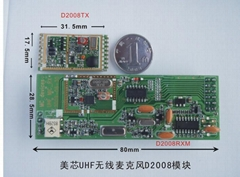 美芯無線麥克風發射/接收高頻模塊