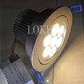 led天花燈7*1w