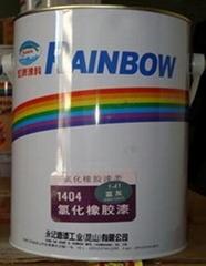 东莞虹牌氯化橡胶漆