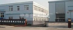 Wentai Metal Mesh Co., Ltd.